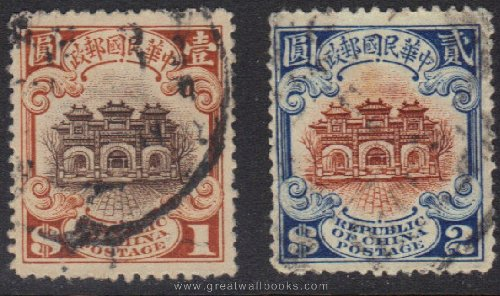 China Stamps - 1923, Sc 265-6, Type of 1913-19 Issues Re-engraved, Used