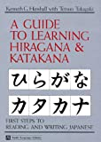 Guide to Learning Hiragana & Katakana (Tuttle Language Library)