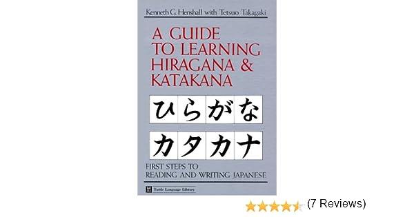 Amazon.com: Guide to Learning Hiragana & Katakana (Tuttle Language ...