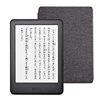 【セットで1,000円OFF】純正カバー付き Kindle