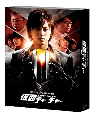 Japanese TV Series - Kamen Teacher (TV Special / Kinyo Road Show!) Deluxe Edition (2DVDS) [Japan LTD DVD] VPBX-14311
