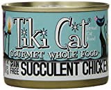 Tiki Cat Puka Puka Chicken In Chicken Consomme (Pack Of 8 6-Ounce Cans)