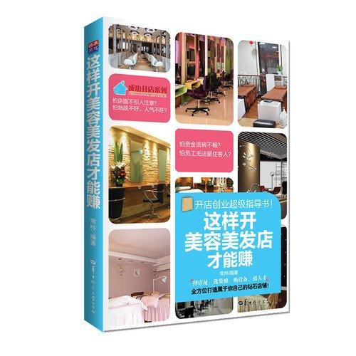Download Willing talk will handle affairs will be person big complete works (Chinese edidion) Pinyin: hui shuo hua hui ban shi hui zuo ren da quan ji pdf epub