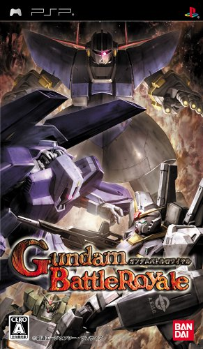 Gundam Battle Royale PSP Japan Import Game NEW
