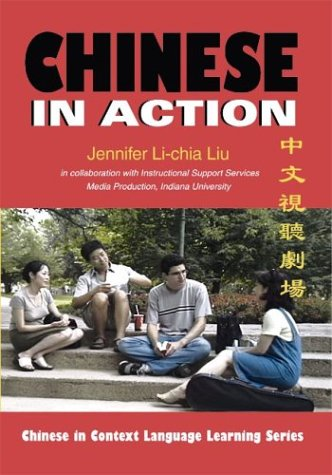 Chinese in Action (DVD) (Chinese in Context Language Learning Series)