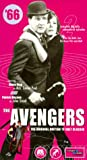 The Avengers '66 - What the Butler Saw /The House That Jack Built [VHS]