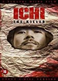 dvd - Ichi the Killer (1 DVD)