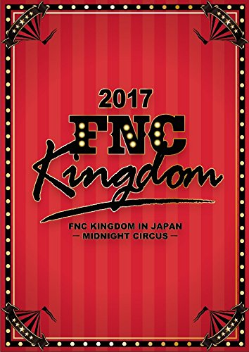 2017 FNC KINGDOM IN JAPAN -MIDNIGHT CIRCUS- [Blu-ray]