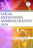 Best Dental Softwares - Malamed's Local Anesthesia Administration DVD Review