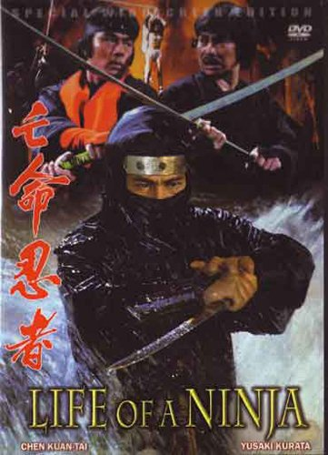 Amazon.com: Life of a Ninja: Yasuaki Kurata, Kuan Tai Chen ...