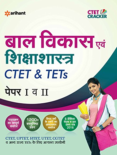 Ctet Study Material In English Pdf