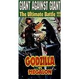 Godzilla & Megalon: Giant Against Giant