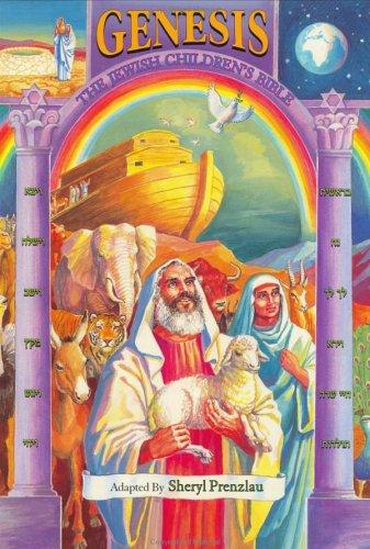 The Jewish Children's Bible: Genesis