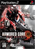 Armored Core: Nine Breaker [Japan Import]