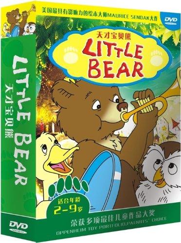 Little Bear - 6 DVDs (Mandarin Chinese Edition) (Berenstain Bear Bears Brother)