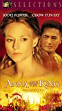 Anna & The King [VHS]