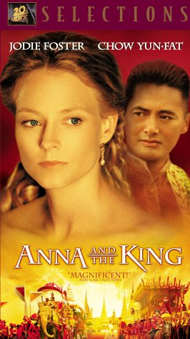 anna-the-king-vhs