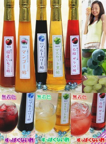 (Sour no non-colored fruit vinegar) blueberry vinegar 300ml entering by Village of dry matter (Image #1)