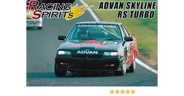 Amazon.com: 1/24 DR30 Advan Skyline RS Turbo (Model Car) Aoshima Racing Spirits|No.05: Toys & Games