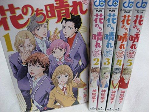 花のち晴れ~花男 Next Season~ 1-6巻 コミックセット (ジャンプコミックス)
