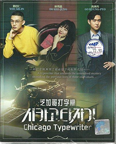 CHICAGO TYPEWRITER - COMPLETE KOREAN TV SERIES ( 1-16 EPISODES ) DVD BOX SETS ()