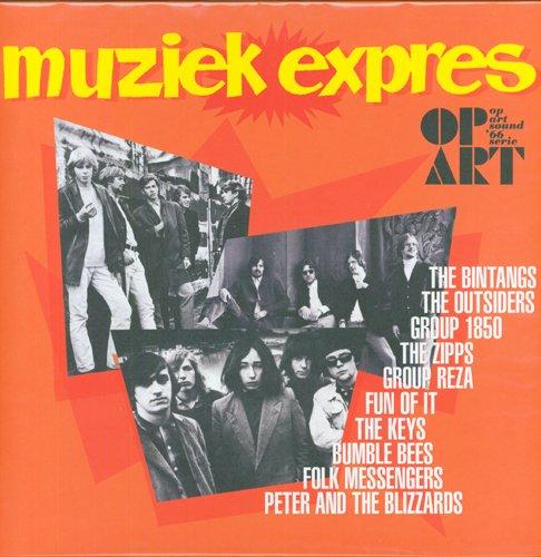Muziek Expres, THE SINGLES '65-'67 2XLP Op Art (180 gram)