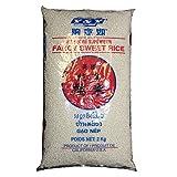 Y&Y US552 Fancy Sweet Rice, 2-Kilogram