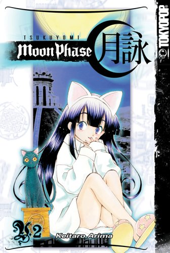 Tsukuyomi Moon Phase Anime - Tsukuyomi: Moon Phase Volume 2