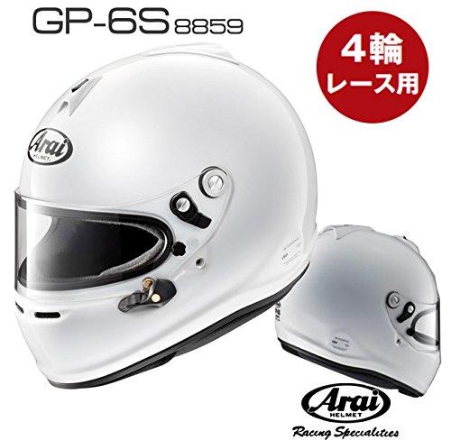 ARAI アライヘルメット GP-6S 8859 四輪競技専用ヘルメット 高剛性チタン製M6ターミナル装備 Mサイズ B077372T33