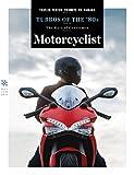 Motorcyclist (1-year automatic renewal)