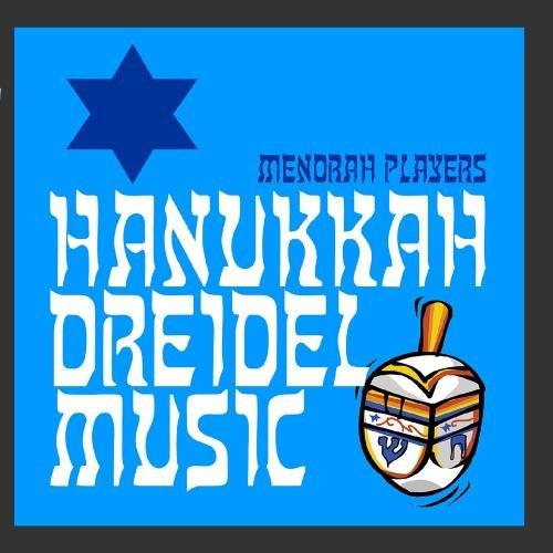 Hanukkah Dreidel Music