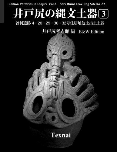 Download Jomon Potteries in Idojiri Vol.3; B/W Edition: Sori Ruins Dwelling Site #4~32, etc. (Volume 3) (Japanese Edition) pdf epub