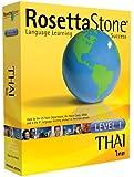 Rosetta Stone Level 1 Thai (PC/Mac)