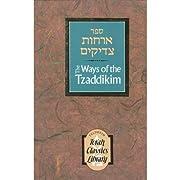 The Ways of the Tzaddikim: Newly Prepared…