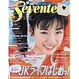 Seventeen 2018年5月号