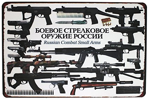 - Sumik Russian Combat Small Arms, Metal Tin Sign, Vintage Poster Plaque Garage Home Bar Wall Decor