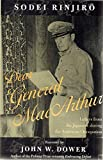 img - for Dear General MacArthur: Letters from the Japanese during the American Occupation (Asian Voices) book / textbook / text book