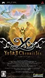イース I & II Chronicles - PSP