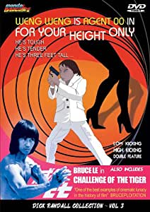 For Your Height Only/Challenge of the Tiger [Import]