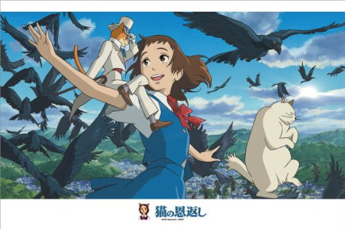 Stairs 1000-263 1000 piece sky The Cat Returns (japan import)