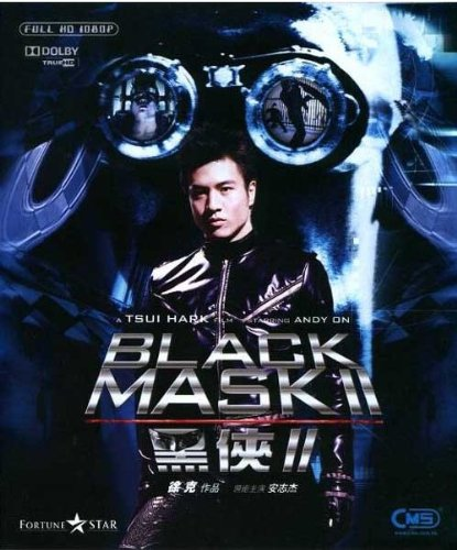 Black Mask II [Blu-ray]