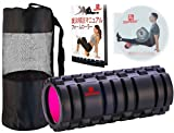"""DB Praise High-Density EVA Grid Foam Roller for Physical Therapy, Muscle Massage, and More, Comes With Illustrated Instruction Booklet, 13"""" x 5"""" (Black/Purple)"""