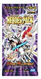 Duel Masters Heroes Cross Pack DMC-48 Zakira by Takara Tomy