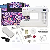 Best Computerized Sewing Machines - Janome 8077 Computerized Sewing Machine Includes Exclusive Bonus Review