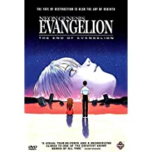 Neon Genesis Evangelion: The End of Evangelion Movie POSTER 27 x 40 Megumi Ogata, Megumi Hayashibara, A, MADE IN THE U.S.A.
