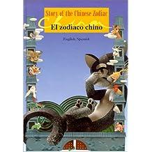 El Zodiaco Chino / Story of the Chinese Zodiac