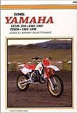 M390 Yamaha YZ125 YZ250 1985-1987 / YZ490 1985-1990 Clymer Motorcycle Repair Manual