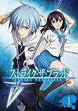 Anime - Strike The Blood 1 (DVD+CD) [Japan LTD DVD] 10004-51396