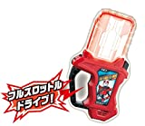 Kamen Rider Ex-Aid DX Kamen Rider Drive Gashat