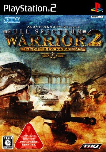 Full Spectrum Warrior: Ten Hammers [Japan - Warrior Dragon Ps2